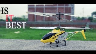 Best Rc Helicopter | syma h107h rc helicopter | Altitude Hold RC Helicopter unboxing & fly testing