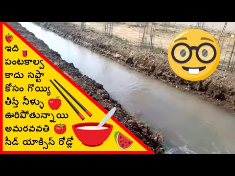 Unbelievable lot of water is blowing out at Amaravati Seed Axis Road from a sock digged for Flyover