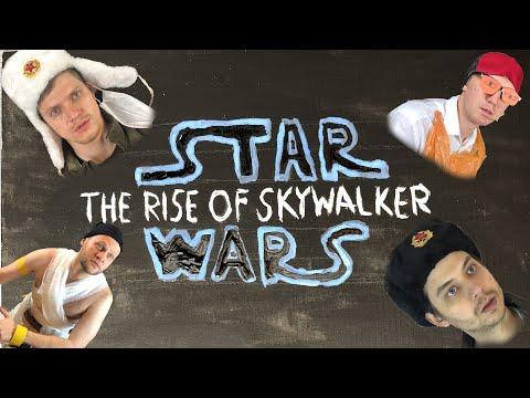 Star Wars: Episode IX - The Rise of Skywalker low cost trailer (No Spoilers) | Studio 188