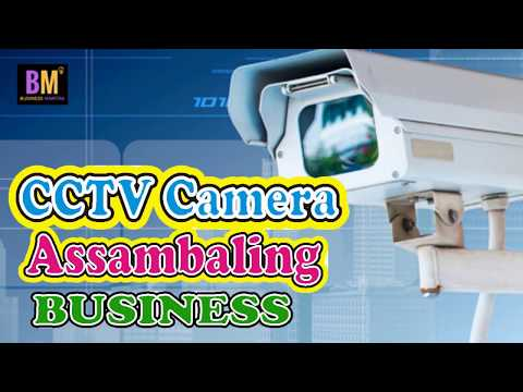 CCTV Camera Assambling Business करें लाखों की कमाई : Business Mantra