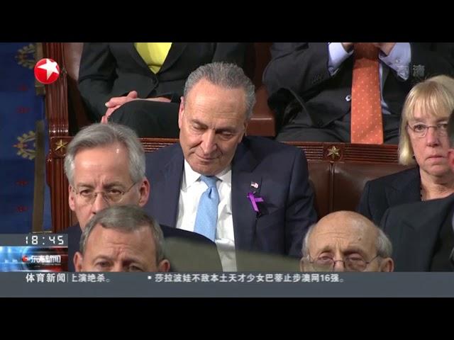 """美国:拿移民换墙 特朗普""""妥协方案""""再遭民主党拒绝"""