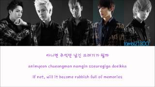 MBLAQ - Running & Running [Hangul/Romanization/English] Color & Picture Coded HD MP3