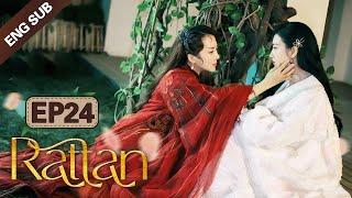 [ENG SUB] Rattan 24 (Jing Tian, Zhang Binbin) Dominated By A Badass Lady Demon