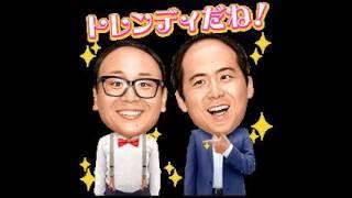 【引用元画像】 00:00:05.22 → ・トレンディエンジェル 「EXILE」 - You...