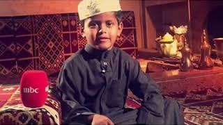 اجمل طفل سعودي انا نايف و جزاء✌انتم مين؟
