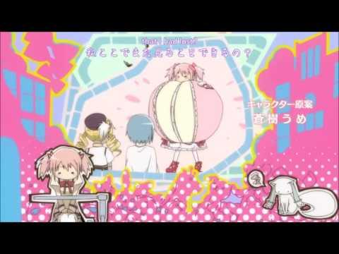 Mahou Shoujo Madoka★Magica  Opening HD