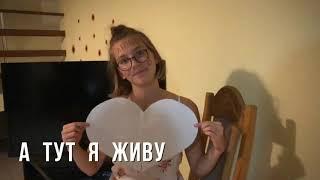 Школьники из Минска сняли клип за ночь Не родись красивой РЖОМБА СМОТРЕТЬ ДО КОНЦА