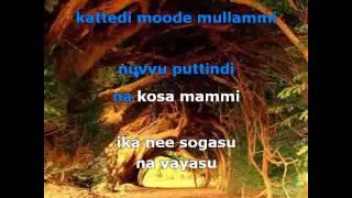 Yamaho nee yama yama - Karaoke