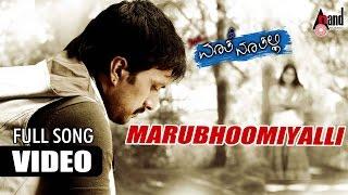 Just Math Mathalli | Marubhoomiyalli | Kiccha Sudeep | Ramya | Raghu Dixit | Kannada Songs