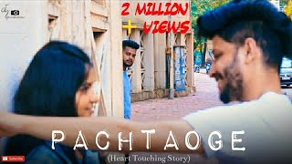 Arijit Singh: Pachtaoge | Jaani Ve | Vicky Kaushal, Nora Fatehi |Jaani, B Praak, Arvindr Khaira