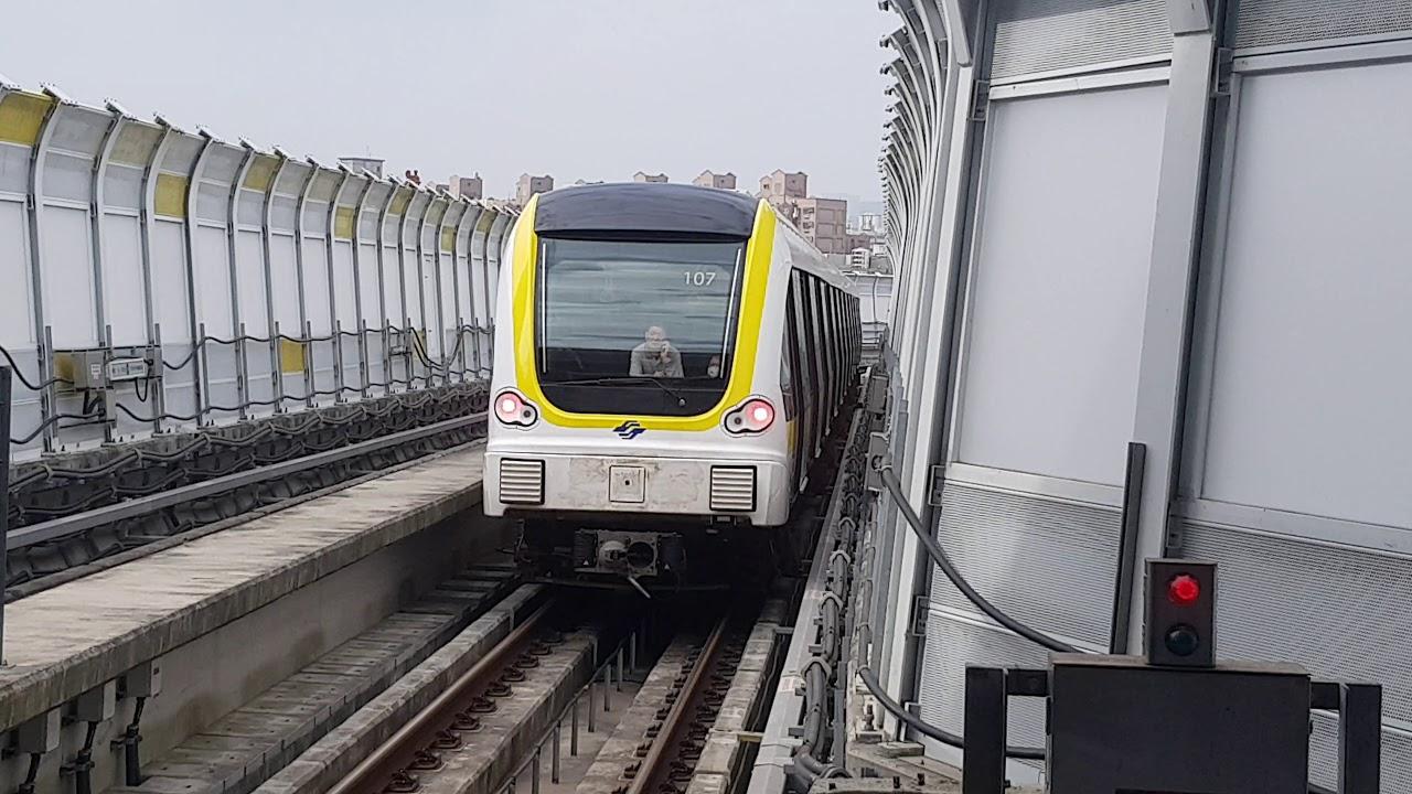 臺北捷運環狀線 Y16板橋站列車離站 Taipei Metro - YouTube