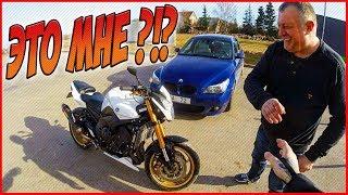 КУПИЛ Мотоцикл ПОДПИСЧИКУ Yamaha FZ8 N Везунчик