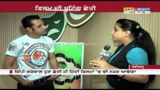 Punjabi Singer-Actor Gippy Grewal in Hindi film
