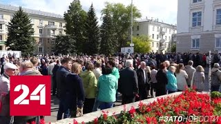 В Сарове простились с погибшими сотрудниками Российского федерального ядерного центра - Россия 24