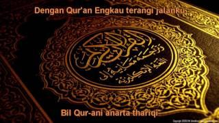 Humood AlKhudher - BilQuran Ihtadait (terjemahan) | حمود الخضر - بالقرآن اهتديت lyric & translate