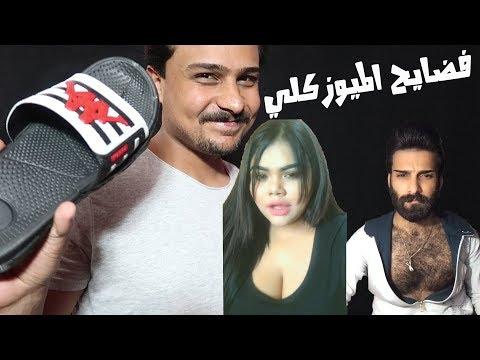 مخابيل الميوزكلي العراقي || 2018 musically