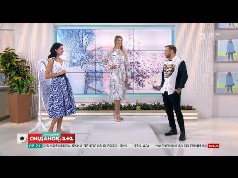 Сніданок з 1+1: Правила етикету в одязі для жінок – поради Андре Тана