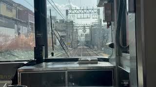 京阪電車8000系特急 丹波橋駅から中書島駅 2021/01/14