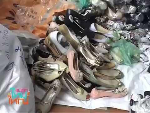 รองเท้ามือสอง เบญจมาศ รายการแปลกใหม่ใหญ่ดัง