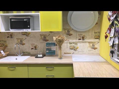 ЛЕРУА МЕРЛЕН. Цены на мебель и кухни в ЛЕРУА МЕРЛЕН. Life Vlog