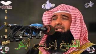 Sheikh Idrees Abkar - Quran 18 Al-Kahf - سورة الكهف