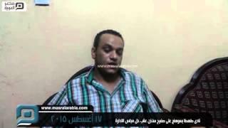 مصر العربية | نادي طهطا بسوهاج علي صفيح ساخن عقب حل مجلس الادارة