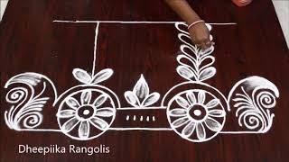 Ratham muggulu for sankranthi 2019 * Ratham rangoli design * Ratham kolam design