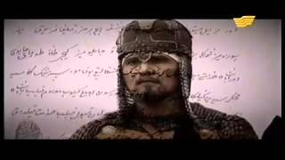 Казахский хан Кенесары историко документальный фильм online video cutter com