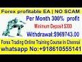 forex profitable  EA  | no scam | Bullet scalper EA Per Month 300% profit call me :+918610555141