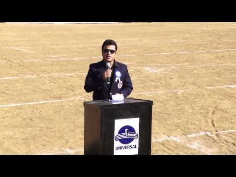UBD Sports Day 2014-15 Speech of Chief Guest