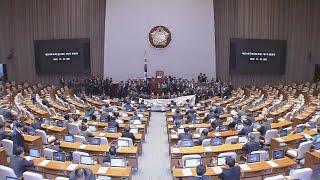 [현장연결] 국회 본회의 개의…공수처법 표결 전망 / …