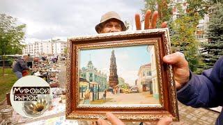 Широта Казанская 🍅 Мировой рынок 🌏 Моя Планета