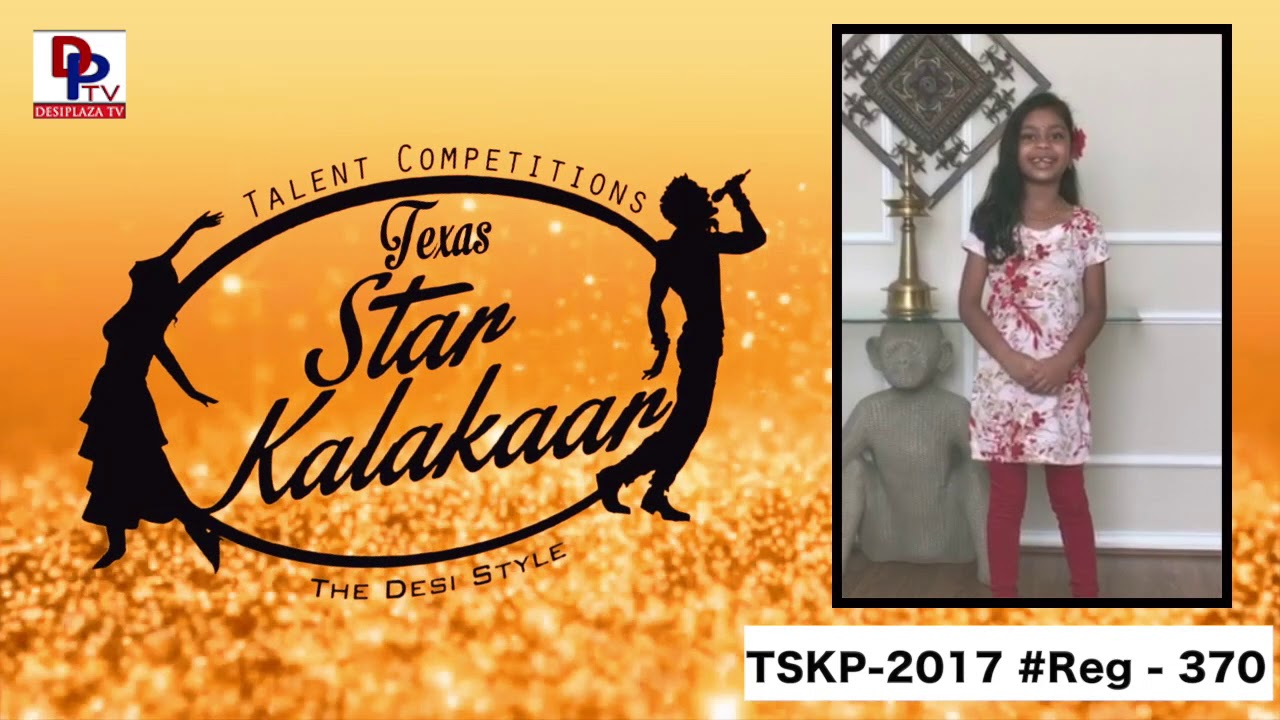 Reg# TSK2017P370 - Texas Star Kalakaar 2017