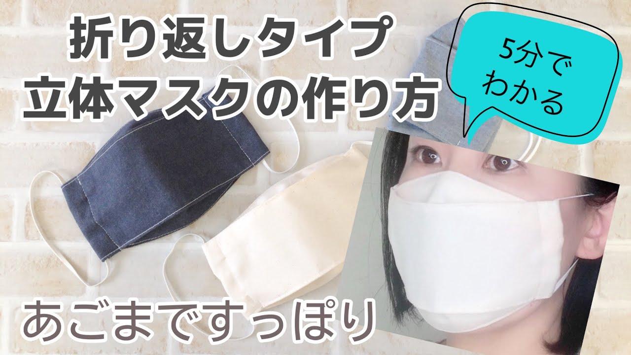 西村大臣マスク 画像