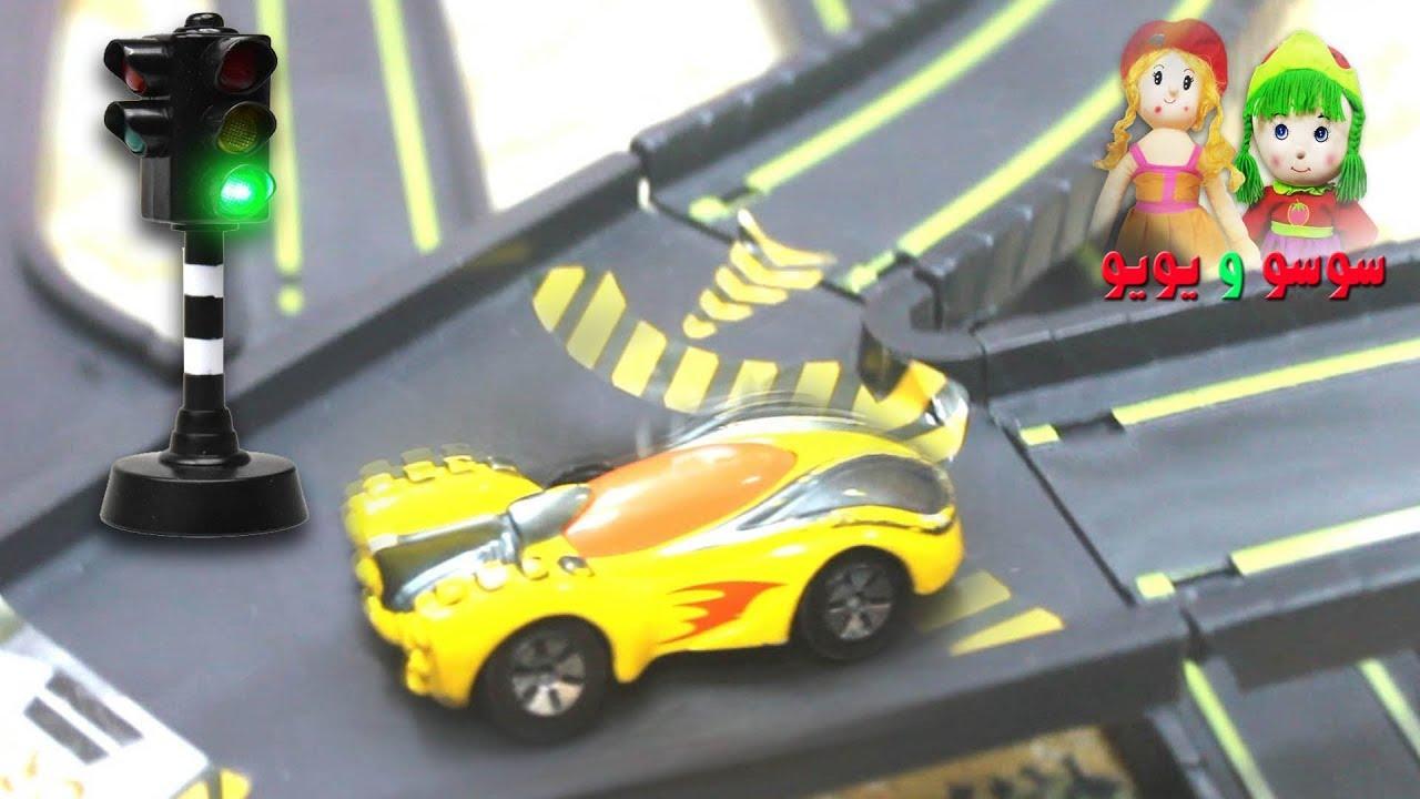 العاب عربيات اطفال جميلة وسيارة بالريموت 360 درجة - car race toys for kids