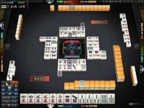 Jan Ryu Mon, Mahjong online gameplay.