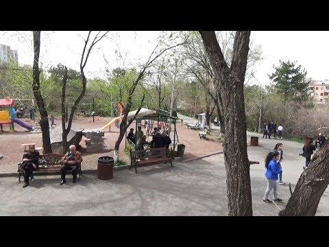 Ереван, парк отдыха Нансена,1Норкский массив