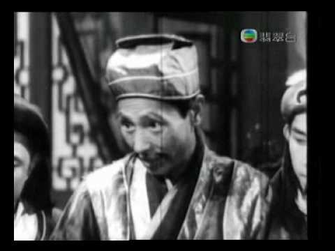 comedian Mr. Yip Yan-fu (葉仁甫, ? to 11th April, 1955)