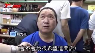 GQ TV Taiwan - 擦鞋魂教你皮鞋保養的基礎三步驟《林果良品紳士講堂》 GQ Style - GQ TV Taiwan