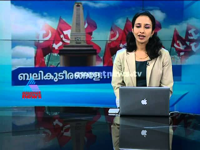 News @ 1PM 14th June 2014