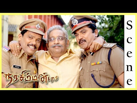 Narasimman I.P.S Tamil Movie | Scene | End Credit Climax & N
