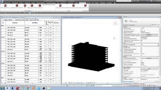 Сквозная нумерация арматурных стержней в один клик RedBim