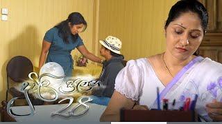 Duwili Sulanga   Episode 28 - (2021-07-01)   ITN Thumbnail