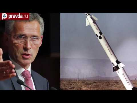 """NATO is equipped with """"empty"""" missiles"""