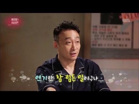 연예가중계 Entertainment Weekly - 베테랑 - 대세 배우 이성민에게 고민이 있다면?.20180803