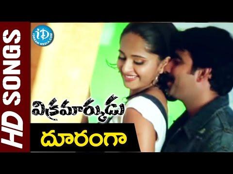 Dooranga Video Song - Vikramarkudu Movie    Ravi Teja    Anushka Shetty    M M Keeravani