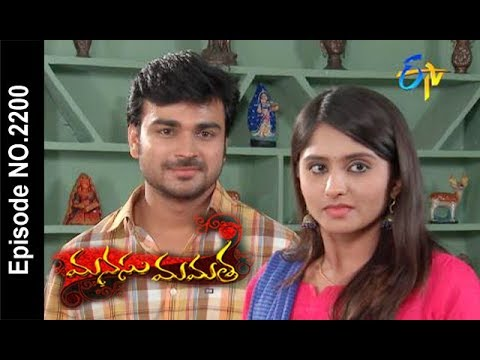 Manasu Mamata | 8th February 2018 |Full Episode No 2200| ETV Telugu