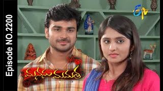 Manasu Mamata | 8th February 2018 |Full Episode No 2200| ETV Telugu