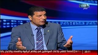 نشرة المصرى اليوم من القاهرة والناس الأربعاء 26 أكتوبر 2016