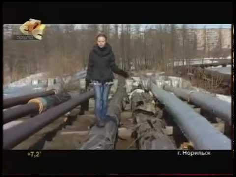 Сайт знакомств  Норильск: бесплатные знакомства в
